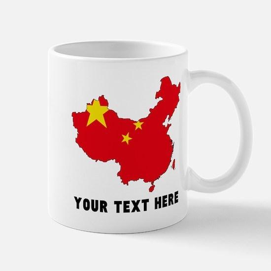 Chinese Flag Silhouette (Custom) Mugs