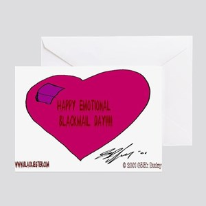 Pig valentine greeting cards cafepress emotional blackmail greeting cards pk of 10 m4hsunfo