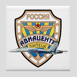 Su-27 Flanker Tile Coaster