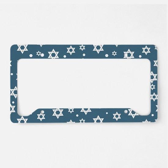 Hebrew Hope License Plate Holder