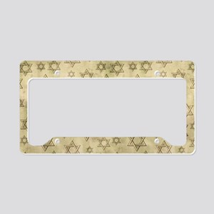 Jewish Blessings License Plate Holder