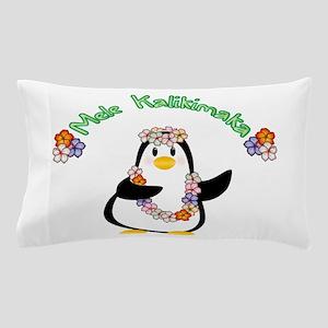 Mele Kalikimaka Penguin Pillow Case