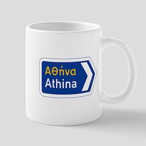 Athens, Greece Mug