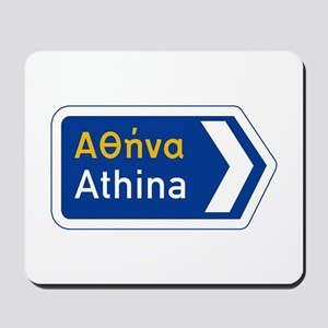 Athens, Greece Mousepad