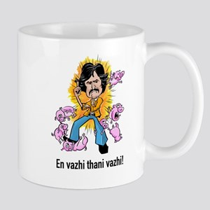 Superstar Rajinikant Mugs