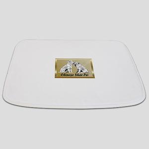 chinese shar pei 2 Bathmat