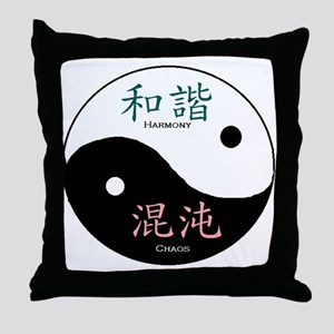 Yin - Yang Throw Pillow