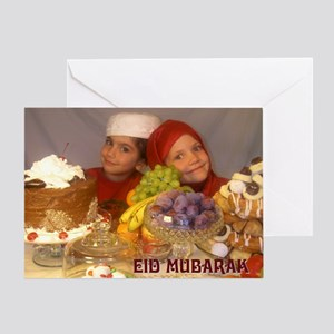 Kid's Eid Mubarak 1 Greeting Card