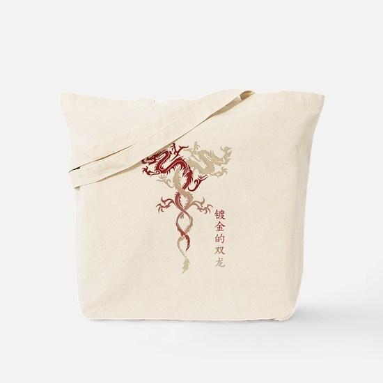 Unique Meridian Tote Bag
