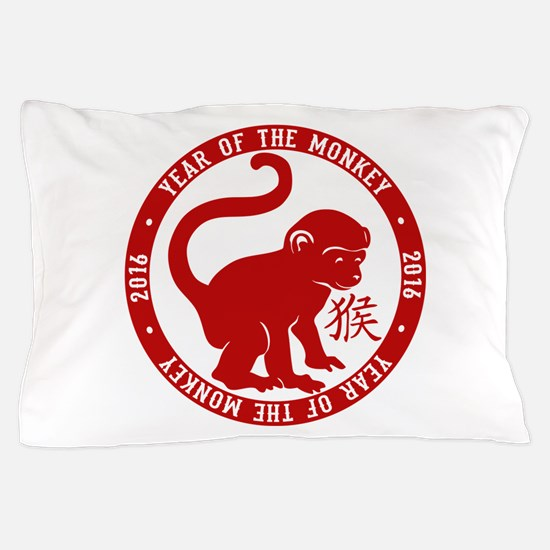 2016 Year Of The Monkey Pillow Case