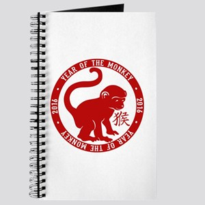 2016 Year Of The Monkey Journal