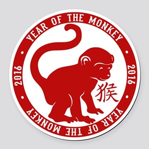 2016 Year Of The Monkey Round Car Magnet
