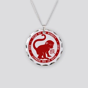 2016 Year Of The Monkey Necklace Circle Charm