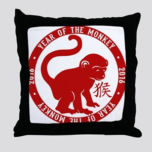 2016 Year Of The Monkey Throw Pillow