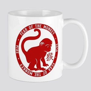 2016 Year Of The Monkey Mugs