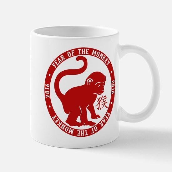 2016 Year Of The Monkey Mugs