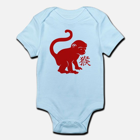 Cute Year Of The Monkey Body Suit