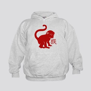 Cute Year Of The Monkey Hoodie