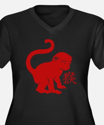 Cute Year Of The Monkey Plus Size T-Shirt