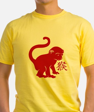Cute Year Of The Monkey T-Shirt