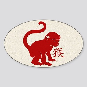Cute Year Of The Monkey Sticker