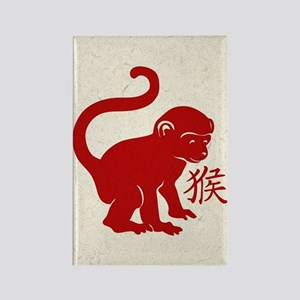 Cute Year Of The Monkey Magnets