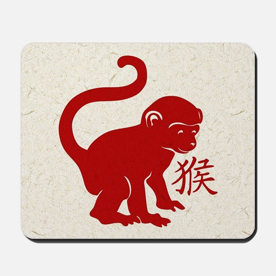 Cute Year Of The Monkey Mousepad