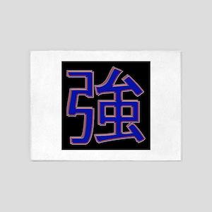 Japanese Kanji - Strength 5'x7'Area Rug