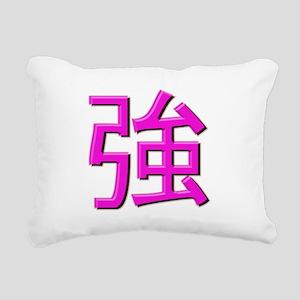 Japanese Kanji - Strengt Rectangular Canvas Pillow