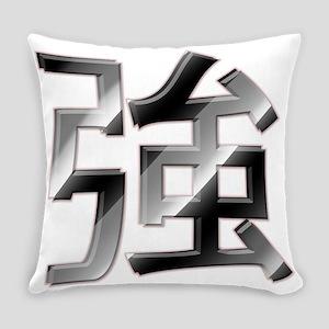 Japanese Kanji - Strength Everyday Pillow