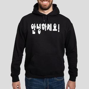Annyeong Haseyo! Korean Hello! Hangul Language Hoo