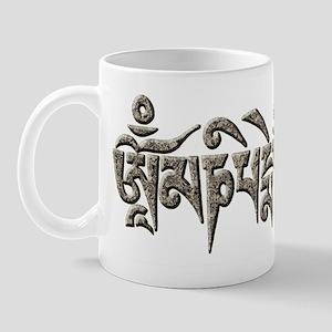 Antique Om Mani Padme Hum Mug