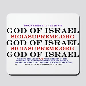 GOD OF ISRAEL Mousepad