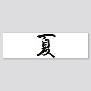 natu(summer) Bumper Sticker