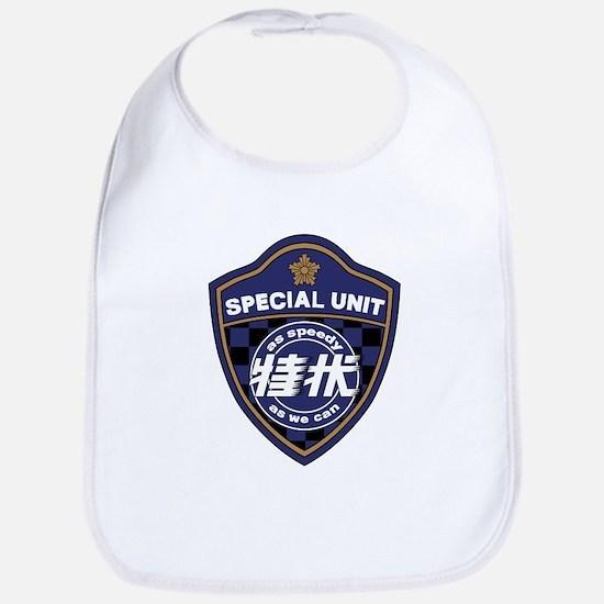 Kamen Rider Club Drive Special Unit Bib
