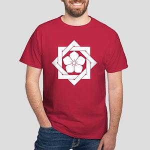 Ryoma Sakamoto T-Shirt