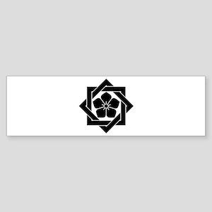 Ryoma Sakamoto Bumper Sticker