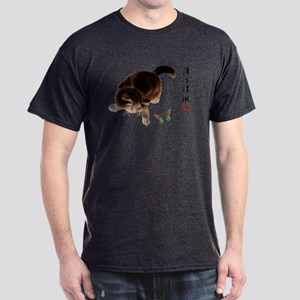 Kitten with Butterfly - One S Dark T-Shirt