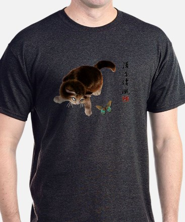 Kitten with Butterfly - One S T-Shirt