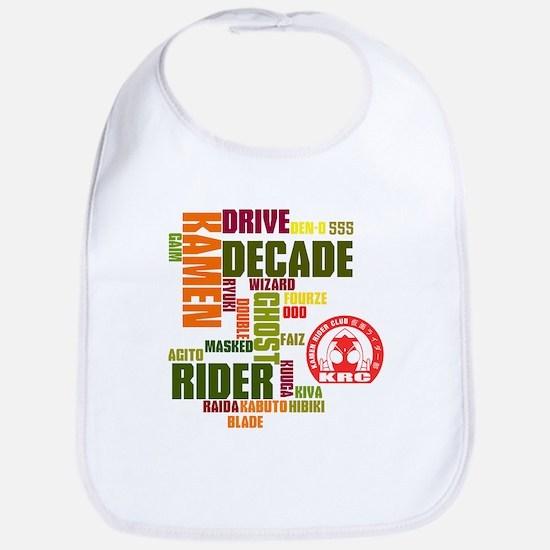 Kamen Rider Club All Kamen Rider Bib