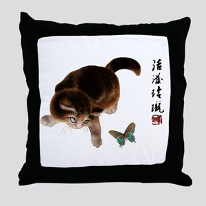 Kitten with Butterfly Throw Pillow