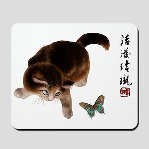 Kitten with Butterfly Mousepad