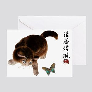 Kitten with Butterfly Greeting Card