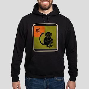 Year of The Monkey Hoodie (dark)
