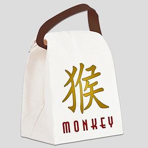 Chinese Zodiac Symbol Monke Canvas Lunch Bag