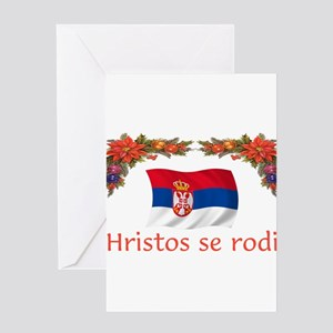 Serbian christmas greeting cards cafepress greeting card m4hsunfo