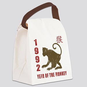 1992 Year of The Monkey Canvas Lunch Bag