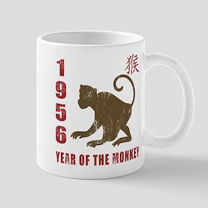 1956 Year of The Monkey Mug