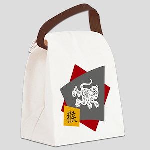 Chinese Zodiac Paper Cut Monkey Canvas Lunch Bag