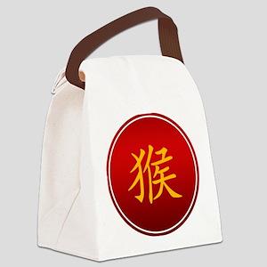 Chinese Zodiac Symbol Monkey Canvas Lunch Bag